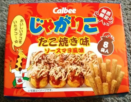 じゃがりこ たこ焼き味ソースマヨ風味【関西限定】