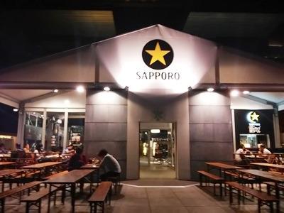 サッポロ生ビール黒ラベル ザパーフェクトビヤガーデン2016 東京