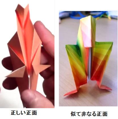 オットセイの折り紙