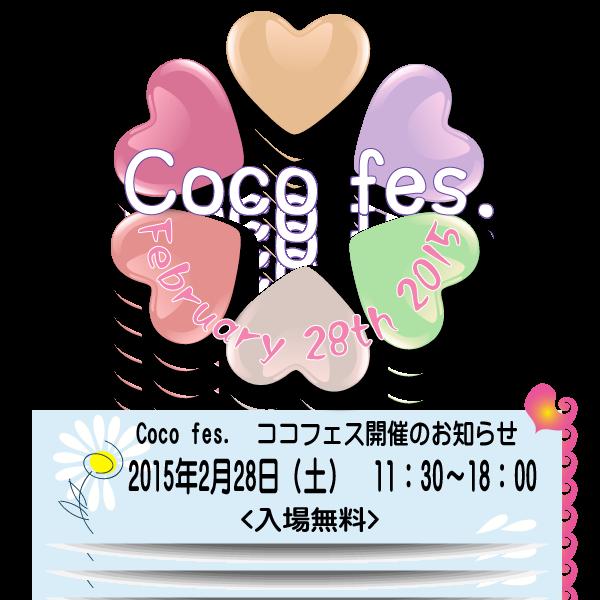 Cocofes