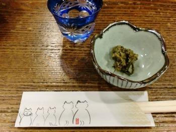 らかん寿司松月